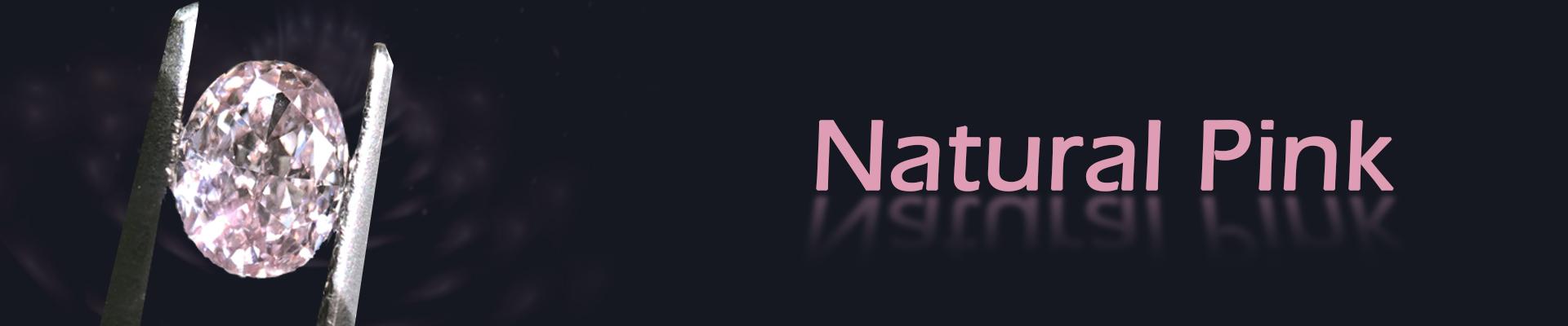 NATURAL PINK